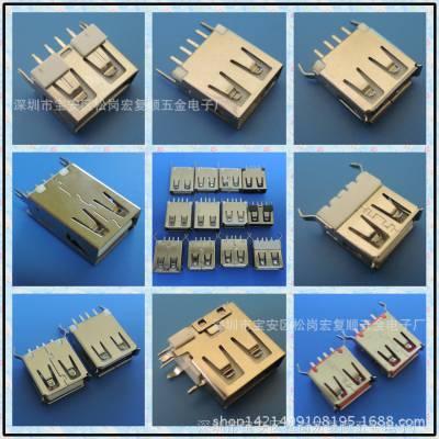 厂家直销USB A母180度直插母座 高质量短体180度直插USB母座