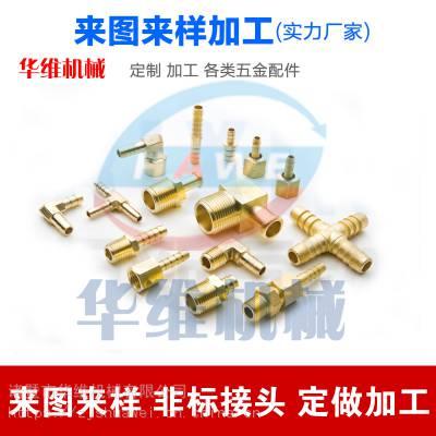 电动机铜套 衬套 小铜套加工 小铜件加工 M6螺母 压铆螺母 铜嵌件 小铜套 小铜件加工定做