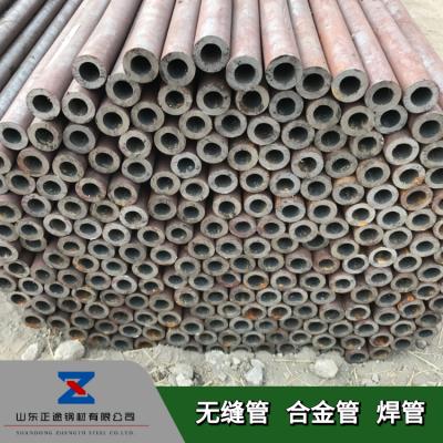 15CrMoG合金管现货仓储 低中压锅炉管优质钢材 青岛无缝管切割