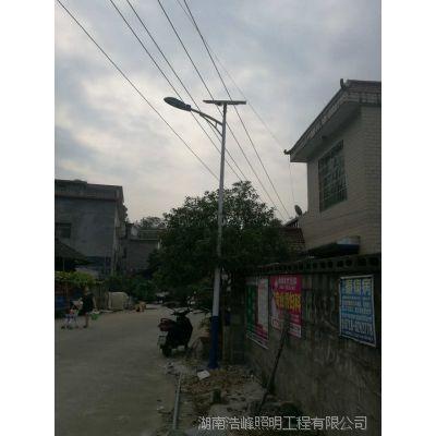 湖南华容太阳能路灯厂家批发 华容锂电池太阳能路灯安装 华容路灯厂