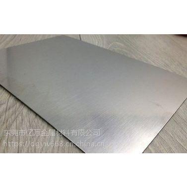 供应 SPCC冷轧板 镀锌板 酸洗板直销 激光切割可分条加工