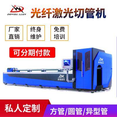 1000w全自动光纤激光切管机 激光切割设备多少钱 光纤金属切割机