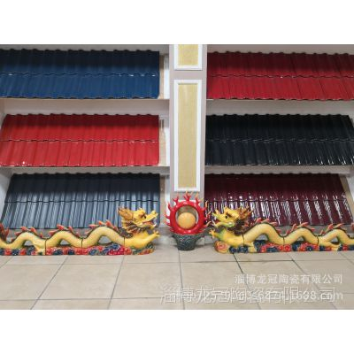 厂家供应:300*400mm烧结瓦、陶瓷屋面彩瓦、工程瓦别墅瓦琉璃瓦