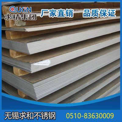 无锡销售304-304不锈钢板产品-不锈钢密度多少