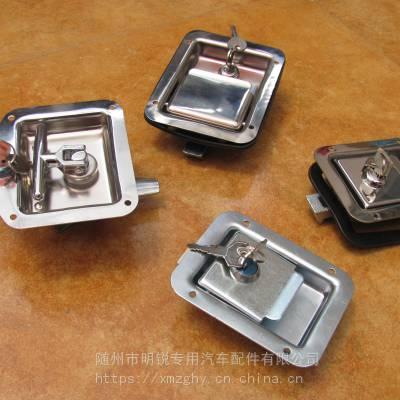 明锐优质箱柜锁 通匙不锈钢工具箱锁 清障车洒水车货车工具箱锁插芯锁