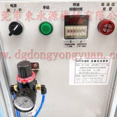 会田 自动喷油机,环境清洁雾化式喷油机找 东永源