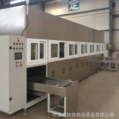 供应克林Klin全自动机械部品超声波清洗机