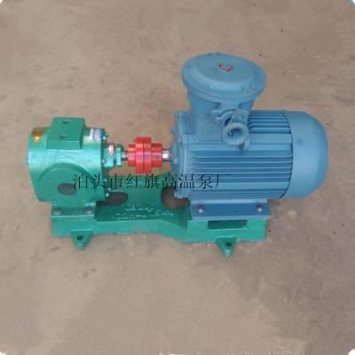 泊头华潮LB-18/1.0保温泵 沥青泵 保温齿轮泵厂家红旗