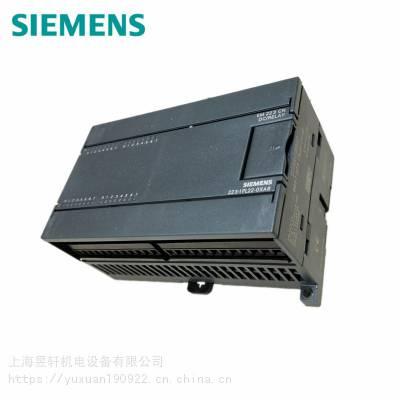 西门子PLC/模拟量输出模块S7-200CN系列6ES7235-0KD22-0XA0