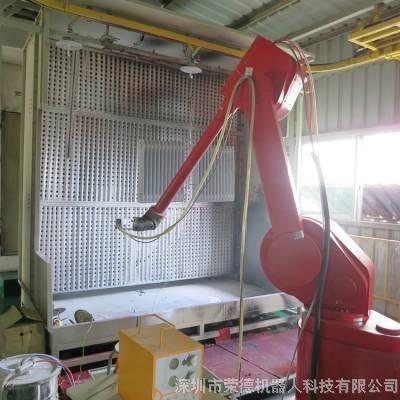 荣德六关节喷漆机器人可配合生产线 大批量喷涂作业