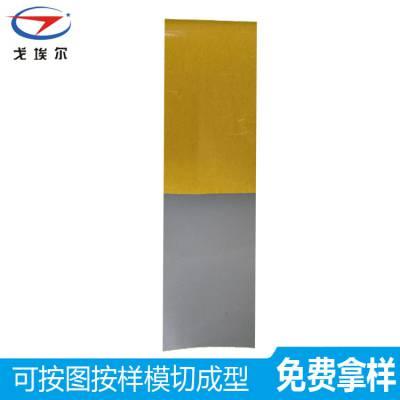深圳硅胶泡棉加工定制厂家 密封防水硅胶泡棉厂家来图来样定制