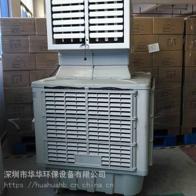 供应工业空调节能环保空调冷风机