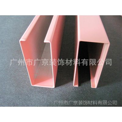 U槽铝通装饰吊顶天花,50*100铝方通规格定做