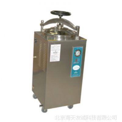 立式高压蒸汽灭菌锅,实验室高压蒸汽灭菌器18L,30L,50L,75L,100L