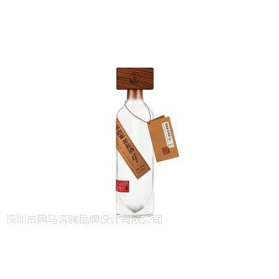 健康白酒产品包装设计,选深圳黑马奔腾策划设计