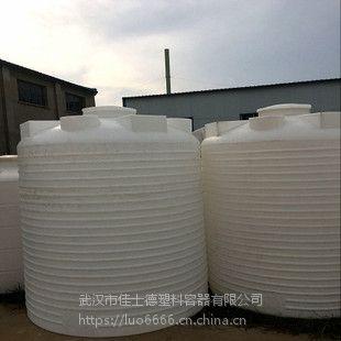 武汉5立方沼液肥储存塑料储罐价格、5吨沼液肥储存塑料水箱