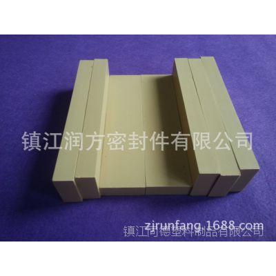 (润方密封)进口料塑料王抗蠕变板材 RF-360型 17%增值税票