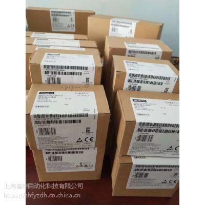 西门子PLC SMART PLC HMI 教育包6ES72889EP020AA0