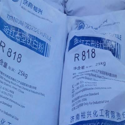 石家庄钛白粉-优质钛白粉-济南铭亮化工厂家(优质商家)