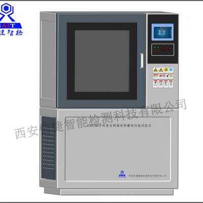 CRT700牙科复合树脂材料磨耗性能试验仪