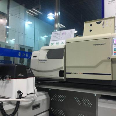 2019年最新rohs2.0有害物质检测质谱分析仪