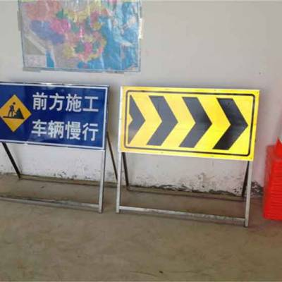交通反光标识标牌-反光标识标牌-安徽易视(查看)