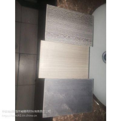 广州 冰火板、保温装饰一体板基材