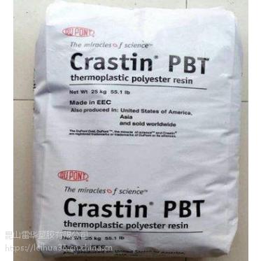 耐磨PBT 通用级 增强级 PBT 美国杜邦 SK665 NC 注塑级 塑料