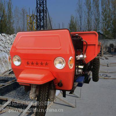 加重小型矿用三轮车 多用途柴油工程三轮车 八挡加重式农用运输车