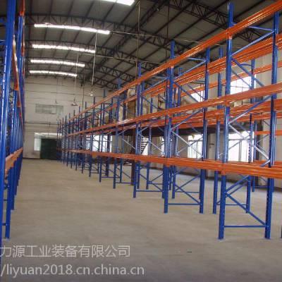中山货架 中量型货架承载力强 实用的功能满足客户的需求
