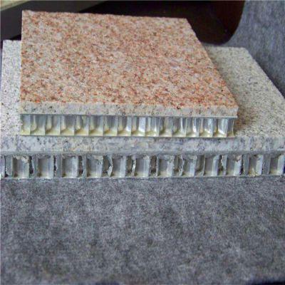 供应上海艺术馆室内外墙轻薄石材铝蜂窝板 石材复合铝蜂窝板加工