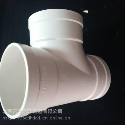 天津UPVC给水直管塑料管材