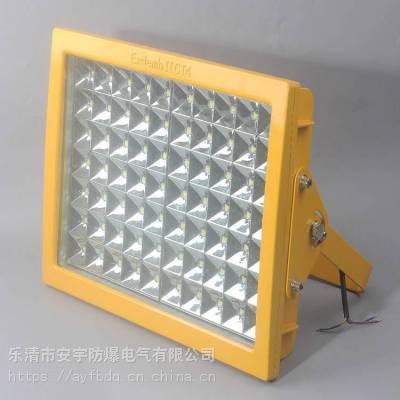 防爆高效节能LED灯CCD97LED-150W报价