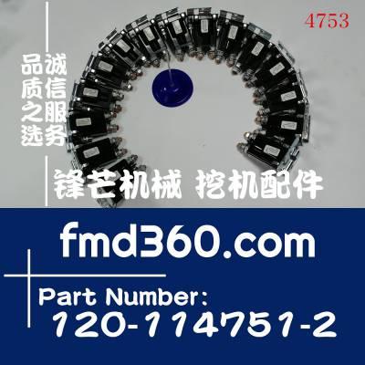 石家庄24V继电器徐工正宗备件120-114751-2 、803604615