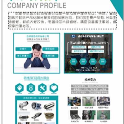 成都区域各类主轴维修、标机大修改造、电路板芯片级维修等
