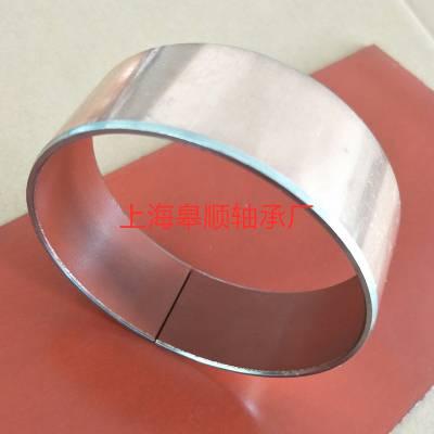 上海皋顺供应SF系列无油自润滑轴承耐磨复合衬套