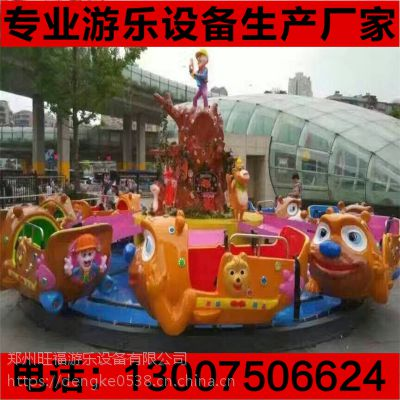 廠家定做軌道起伏類軌道火車游樂設備熊戲水兒童玩具電動水陸戰車
