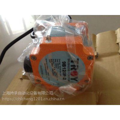 供应DB020-1 6B040S-1马达减速机包好使用