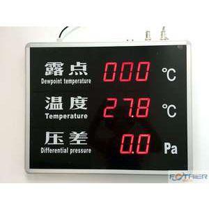 上海发泰FT-TDWP523B露点温度压差显示屏