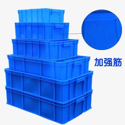 周转箱注塑模具加工 塑胶折叠式箱收纳盒整理箱开模 塑料模具制造