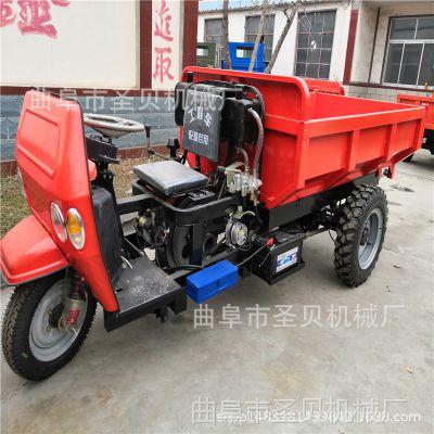加重型农用柴油三轮车_液压自卸式工程运料车_2T粮食运输小货车