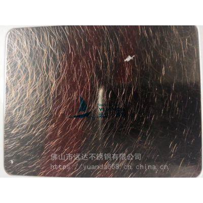 选用远达不锈钢板和纹装饰板 304乱纹不锈钢镀铜板会让您满意
