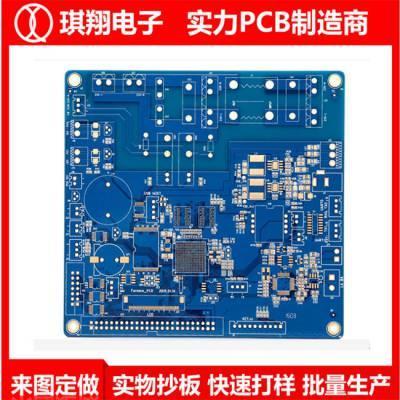 pcb线路板焊接-琪翔电子专业PCB厂家-江门pcb线路板