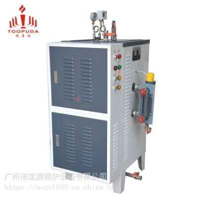 全自动电加热节能蒸汽发生器 食品加热酿酒 80KW托普达蒸汽小锅炉