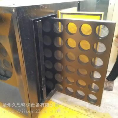 不锈钢活性炭除臭设备活性炭吸附装置的优势