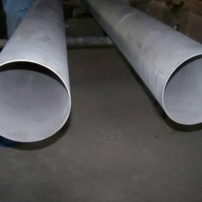 incoloy 800HT厂家加工生产合金钢管 板材 圆钢 棒材 钢板