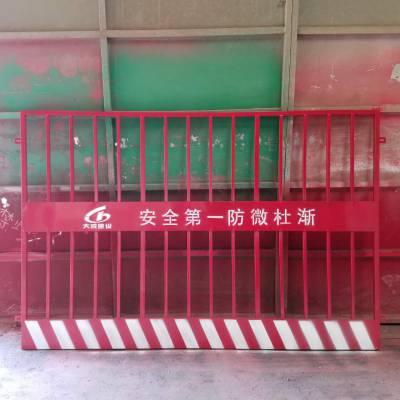 供应工地外围围挡楼层施工临时护栏电梯洞口防护网