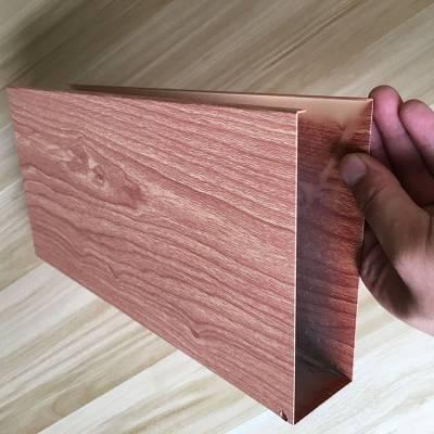 50X150木纹铝方通 U型吊顶铝方通
