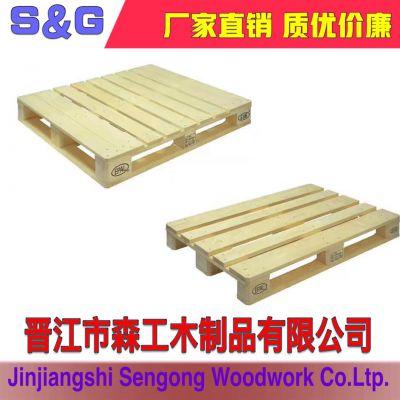 泉州加工木托盘 木栈板 出口托盘 免熏蒸卡板 木架 叉车木板