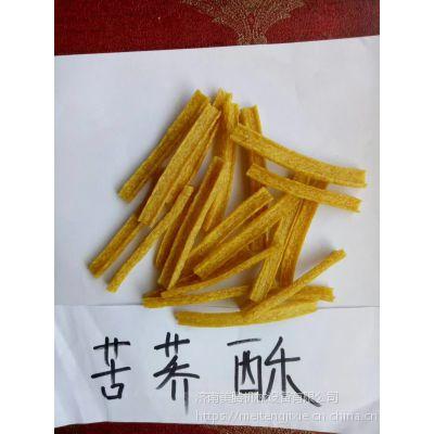 膨化沙拉条生产线 传统食品妙脆角设备 怀旧锅巴生产线